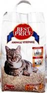 Best Price  Άμμος Γάτας 5 Kg