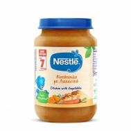 Nestle Έτοιμα Παιδικά Γεύματα Λαχανικά με Κοτόπουλο Βαζάκι 250 gr