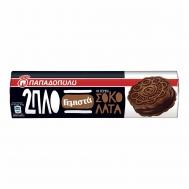 Παπαδοπούλου Μπισκότα 2πλο Γεμιστά με Σοκολάτα 230 gr