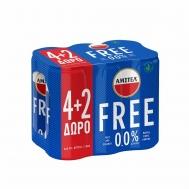 Amstel Μπύρα Free  330 ml x 6