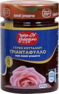 Παπαγεωργίου Τριαντάφυλλο Γλυκό 450 gr