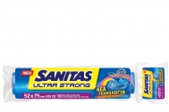 Sanitas Ultra Strong Σακούλες Απορριμμάτων 52x75 10 Τεμάχια 50% Δώρο