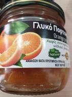 Το Κτήμα Γλυκό Πορτοκάλι 370 gr