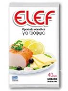 Elef Σακούλες Τροφίμων 28x43 40 Τεμάχια
