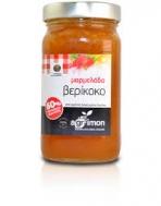Agrimon Μαρμελάδα  Βερίκοκο 600 gr