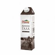 Ροδόπη  Φρέσκο Γάλα Κατσικίσιο  1 L