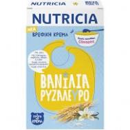 Nutricia Βανίλια Ριζάλευρο 250 gr