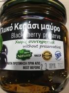 Το Κτήμα Γλυκό Κεράσι Μαύρο 370 gr
