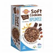 Βιολάντα  Soft Μπισκότα Βρώμης   με  Φουντουκια  220 gr