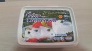 Καραγιαννης Τυρί  Φέτα 800 gr