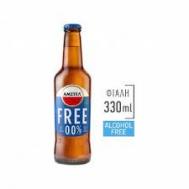 Amstel Free Φιάλη 330ml