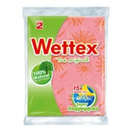 Wettex No 2 1+1 ΔΩΡΟ