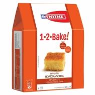 Γιωτης Bake  Μίγμα για  Πορτοκαλοπιτα 620 gr