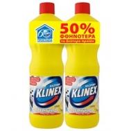 Klinex Χλωρίνη Λεμόνι 2x750 lt