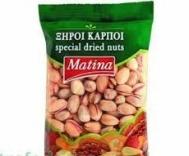Ματίνα Κελυφωτό Ελληνικό 180 gr