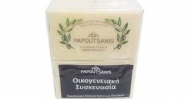 Papoutsanis  Σαπούνι  Λευκό με Ελαιόλαδο 4x125 gr
