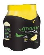 Green   Λεμονάδα  4Χ 330 ml