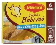 Maggi Ζωμός Βοδινού 132 gr