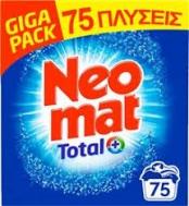 Neomat  Total Σκόνη Πλυντηρίου 75 Μεζούρες