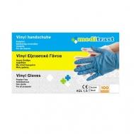 Meditrast  Latex  Γάντια με Πούδρα XL 100 Τεμάχια