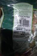 Ματίνα Καρυδόψιχα 120  gr