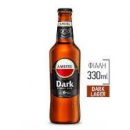 Amstel Dark Φιάλη 330ml