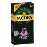 Jacobs (Lungo 8) Intenso 10 Κάψουλες 52 gr για Μηχανή Nespresso