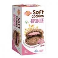 Βιολάντα  Soft Μπισκότα Βρώμης   με  Ροζ Σοκολάτα  220 gr