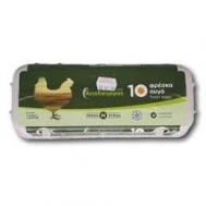 Αυγοδιατροφική Αυγά 10άδα