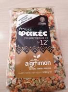 Agrimon Φακές Ετοιμες  Για Μαγείρεμα  500 gr