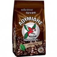 Λουμίδης Καφές Ελληνικός Παπαγάλος Σκούρος   194 gr