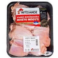 Νητσιάκος  Μπούτι Κοτόπουλο 850 gr