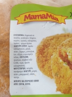 Mamamia Μπιφτέκια Λαχανικών 800 gr