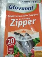 Giovanni  Σακούλες Τροφίμων 22X29 Zipper  20 Τεμάχια