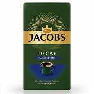 Jacobs Decaf Καφές Φίλτρου Χωρίς Καφεΐνη  250  gr