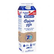 Μεβγάλ Γάλα Φρέσκο Πλήρες 1 L