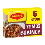 Maggi Ζωμός Βοδινού 66 gr