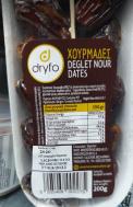 Dryfo Χουρμάδες 200 gr