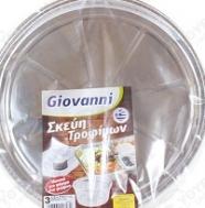 Giovanni Σκεύη Τροφίμων  Στρογγυλο 32 cm Σετ 3 Τεμάχια