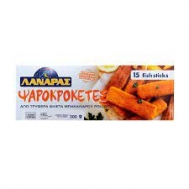 Λανάρας Ψαροκροκέτες 500 gr